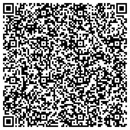 QR-код с контактной информацией организации ФГУП РАДИОЧАСТОТНЫЙ ЦЕНТР ЮЖНОГО ФЕДЕРАЛЬНОГО ОКРУГА ПО ВОЛГОГРАДСКОЙ ОБЛАСТИ, ФИЛИАЛ