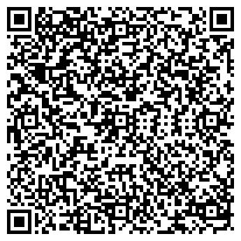 QR-код с контактной информацией организации «Люкс — М»