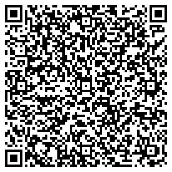 QR-код с контактной информацией организации Мастерская Ремонта