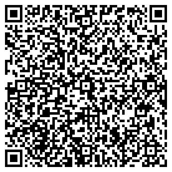 QR-код с контактной информацией организации пол как с картинки