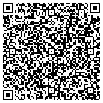 QR-код с контактной информацией организации Спектрум