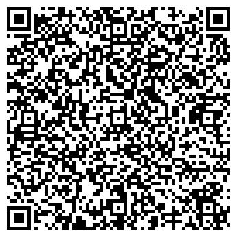 """QR-код с контактной информацией организации ЧП """"А-триум"""""""