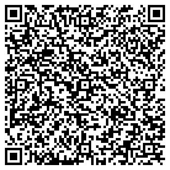 QR-код с контактной информацией организации Strekoza Design
