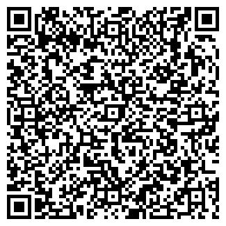 QR-код с контактной информацией организации ВиллаПроект
