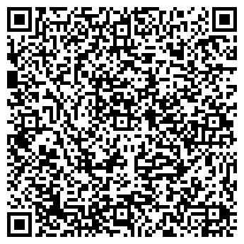 """QR-код с контактной информацией организации МЧП """"Амстронг"""""""