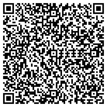 QR-код с контактной информацией организации Частное предприятие ТОО Метал Строй