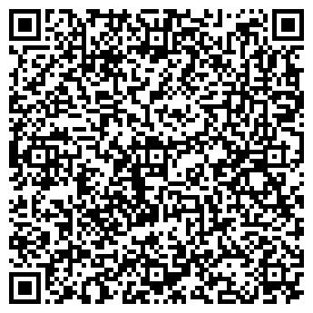 QR-код с контактной информацией организации ТОО «Компания Стройтекс»