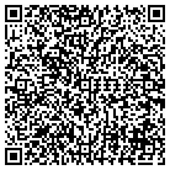 QR-код с контактной информацией организации ИП. Кротов О. С.