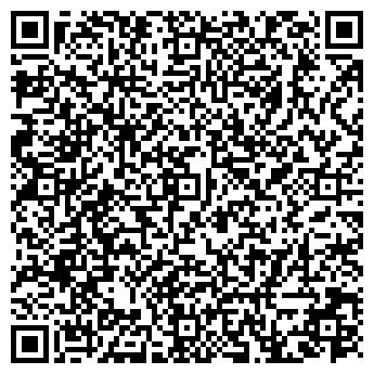 """QR-код с контактной информацией организации НПФ """"УкрСтроСервис"""""""