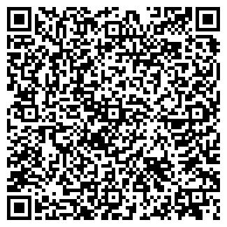 QR-код с контактной информацией организации ЧП Басик
