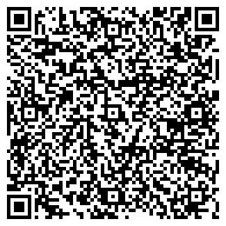 QR-код с контактной информацией организации Лютрэйд