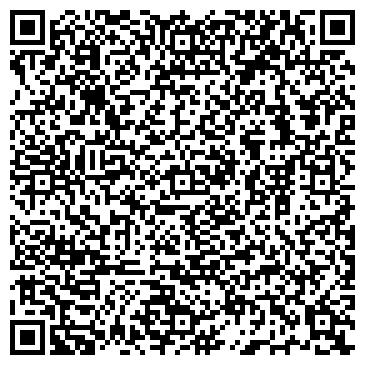 """QR-код с контактной информацией организации """"Строй-Элит-Монтаж"""""""