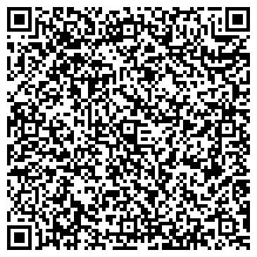 """QR-код с контактной информацией организации Чп.""""Ольков»"""