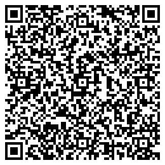 QR-код с контактной информацией организации ВАЛЕАС ТОО