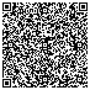 QR-код с контактной информацией организации COMPUTER DIAGNOSTIC CENTER (CDC.VLG)