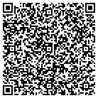 QR-код с контактной информацией организации Mas Group (Мас Груп), ТОО
