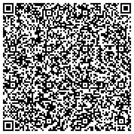 QR-код с контактной информацией организации Тех Слом обладает квалифицированным персоналом и новейшим строительным оборудованием и инструментом., Общество с ограниченной ответственностью