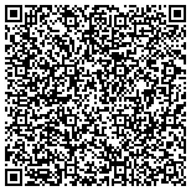 QR-код с контактной информацией организации ЗАВОД ПО РЕМОНТУ ТЕЛЕВИЗИОННОЙ И РАДИОАППАРАТУРЫ ЭКРАН, ТОО