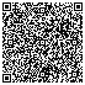 QR-код с контактной информацией организации ООО Сhistka.Dn.Ua