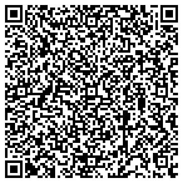 """QR-код с контактной информацией организации МЧП Фирма """"Номинал"""""""