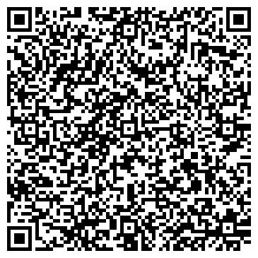 QR-код с контактной информацией организации Lider Trade, ИП