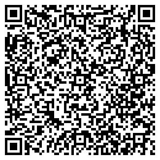 QR-код с контактной информацией организации Активный отдых, ООО