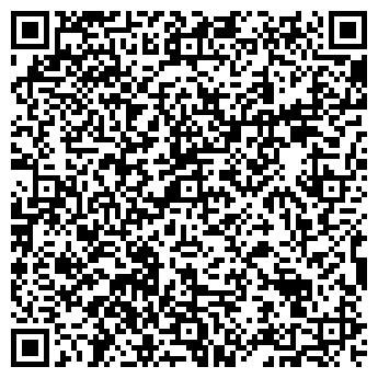 QR-код с контактной информацией организации ДАР ПЛЮС 8
