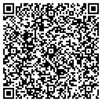 QR-код с контактной информацией организации ФС-Буд