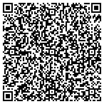 """QR-код с контактной информацией организации Общество с ограниченной ответственностью ООО """"БелПрактика"""""""
