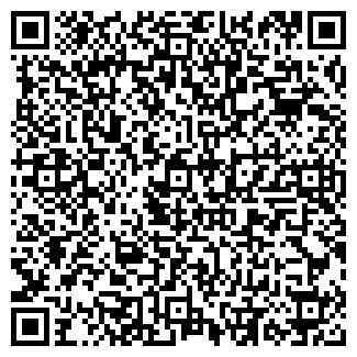 QR-код с контактной информацией организации Общество с ограниченной ответственностью ООО Пром Гейзер