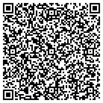 QR-код с контактной информацией организации ЛЯПРОФИТ