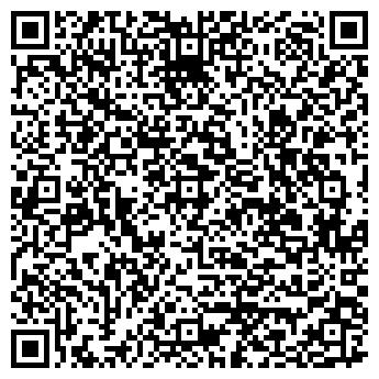 """QR-код с контактной информацией организации Общество с ограниченной ответственностью ООО """"Продом"""""""