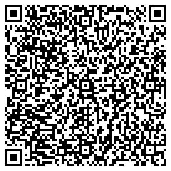 QR-код с контактной информацией организации ООО «СМП-36»