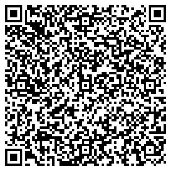 """QR-код с контактной информацией организации Другая УП """"Рамок"""""""
