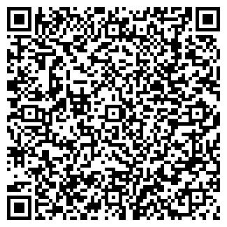 QR-код с контактной информацией организации Частное предприятие ТЕРЕК-АЛМАЗ