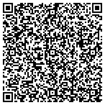 """QR-код с контактной информацией организации Субъект предпринимательской деятельности Интернет-магазин """"Памп.бай"""""""