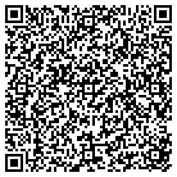 QR-код с контактной информацией организации ООО «Бывалстрой»