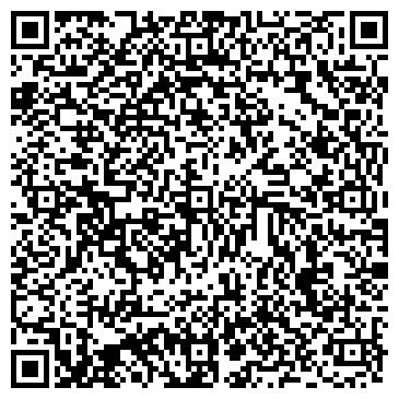 """QR-код с контактной информацией организации Общество с ограниченной ответственностью ООО """"АльфаДимител"""""""