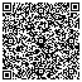 QR-код с контактной информацией организации Ledrow