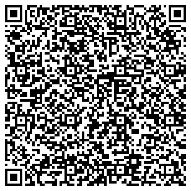 """QR-код с контактной информацией организации ООО """"Центр ландшафтного дизайна"""""""