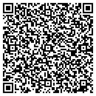 QR-код с контактной информацией организации ИП Калинин