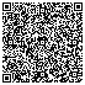 QR-код с контактной информацией организации ИП Бондаревич