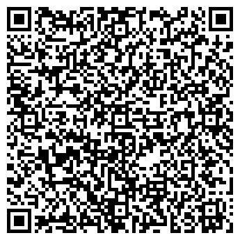 QR-код с контактной информацией организации ВИП-ЭЛИТ САЛОН КРАСОТЫ