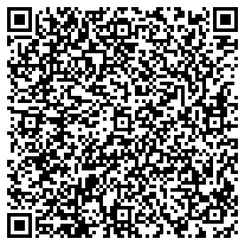 QR-код с контактной информацией организации Субъект предпринимательской деятельности ИП Волчков Д. В