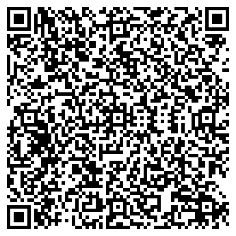 QR-код с контактной информацией организации ИП Шатый С.В.