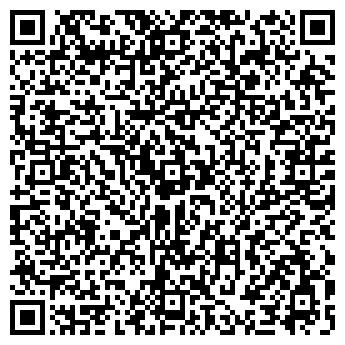 QR-код с контактной информацией организации ИП Дюров С.А.