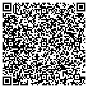 QR-код с контактной информацией организации ИП Лущик А. А.