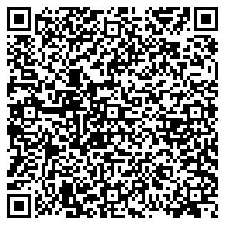 QR-код с контактной информацией организации Блажевич