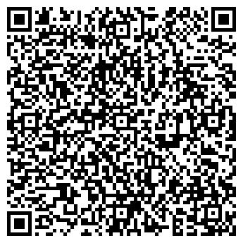 QR-код с контактной информацией организации ИП Насковец К. И.
