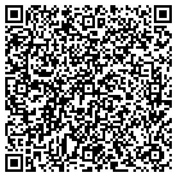 QR-код с контактной информацией организации ИП Бондаренко В.О.